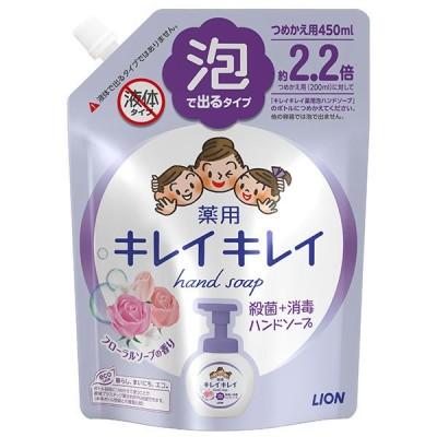 ライオン キレイキレイ 泡ハンドソープ フローラルソープの香り 詰替用 大 450ml 《医薬部外品》 [LION] ※ネコポス対応商品