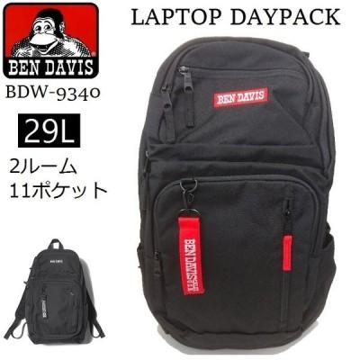 BEN DAVIS ラップトップ デイパック 大容量 29L ボックスロゴ リュック バックパック レディース メンズ 男女兼用 通勤 通学 旅行 かばん バッグ BDW-9340