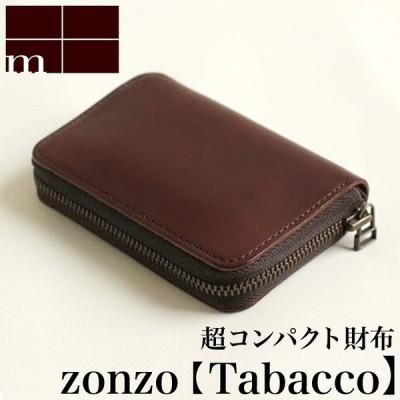エムピウ m+ zonzo ゾンゾ tabacco   ダークブラウン こげ茶 ブラウン 財布 サイフ さいふ 三つ折り 札入れ メンズ レディース 大人 イタリア 革 小さい シンプ
