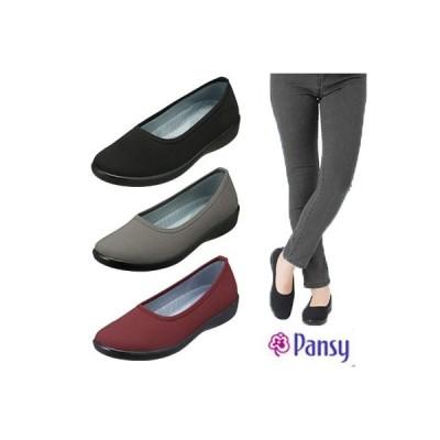 パンプス レディース 晴雨兼用 フィット 靴 3E パンジー pansy 生活防水 2322