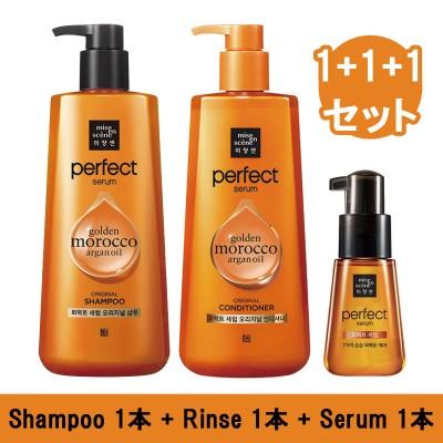 [Miseenscene] ミジャンセン パーフェクトセラム セット Perfect serum Shampoo1+Rinse1+Serum1