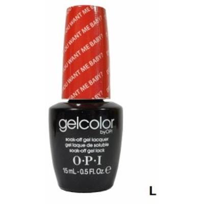 新品 送料無料●OPI gelcolor ジェルカラー GC G15 15ml●オーピーアイ ジェルカラー●LED ジェルネイル ネイルカラー