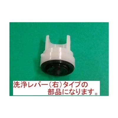 TOTO トイレ部品 タンク用ダイヤフラム部(右側レバータイプ) HH11113