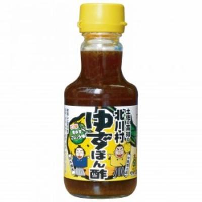 北川村ゆず王国 ゆずぽん酢(青ゆずこしょう味) 150ml 12本セット 13016