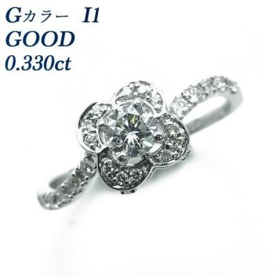 ダイヤモンド リング 0.330ct I1-G-GOOD 脇石 0.25ct(Total) プラチナ ソーティング付