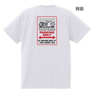 EAZY CRUISE カーショーTシャツ SOFTAIL 白 バイク  ハーレー チョッパー ショベルヘッド バイカー