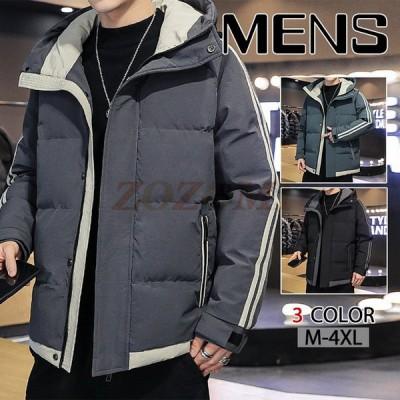 ダウンジャケット メンズ 中綿 コート 厚手 トップス アウター カジュアル 防風 ジャンパー ジャケット 暖かい オシャレ 冬服