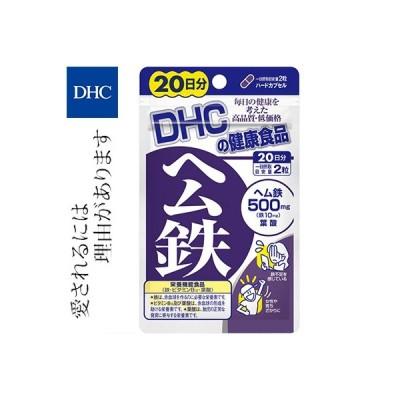 ヘム鉄 40粒 (栄養機能食品) / DHC