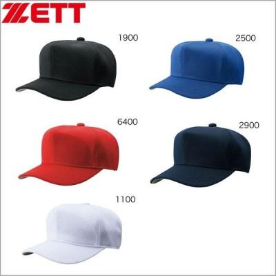 野球 ベースボールキャップ 六方 ZETT ダブル メッシュ キャップ  BH132