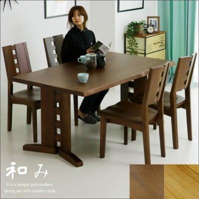 ダイニングテーブルセット 4人 5点 幅150 エコ塗装 F☆☆☆☆ 和風 モダン