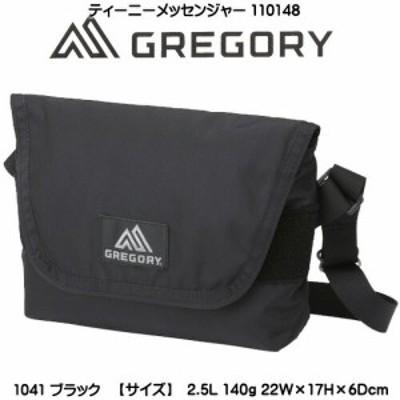 送料370円 GREGORY グレゴリー ティーニーメッセンジャー 110148-1041 2.5L サコッシュ ショルダーバッグ 斜め掛けカバン ブラック