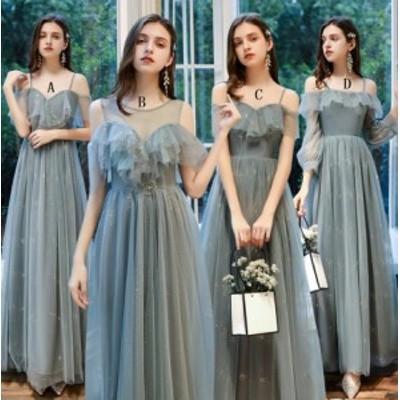 ウエディングドレス ブライズメイド ドレス パーティードレス 新作 結婚式 ワンピース 花嫁の介添え ロング丈 大きいサイズ お呼ばれ 合