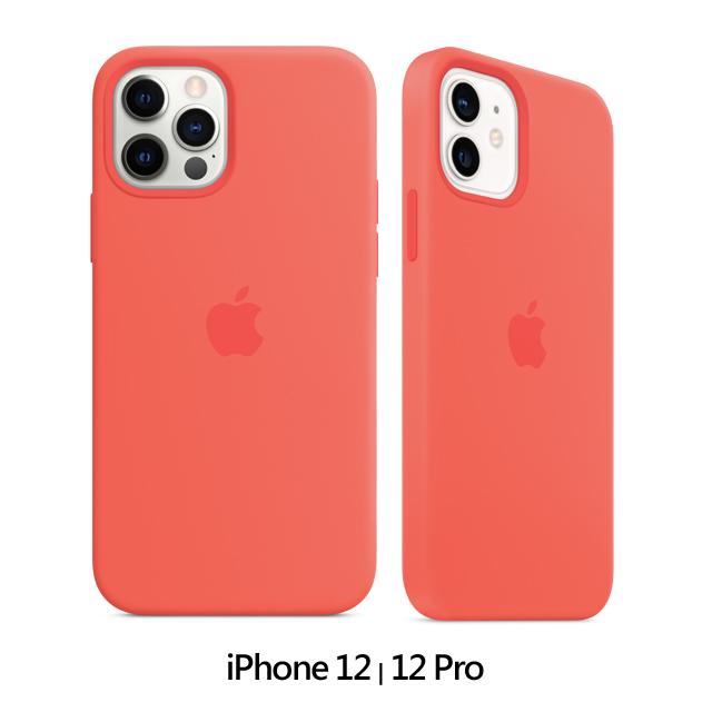 iPhone 12 | 12 Pro MagSafe 矽膠保護殼 - 粉橘色 Pink Citrus (MHL03FE/A)