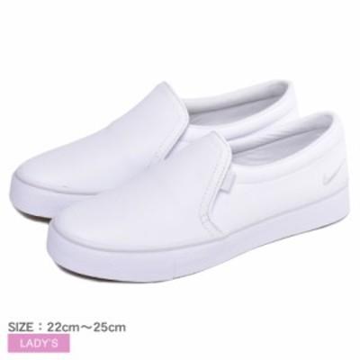ナイキ スリッポン レディース コートロイヤル ACSLPSE ホワイト 白 NIKE CI0604 スポーツ ブランド 靴 カジュアル シューズ おしゃれ 歩