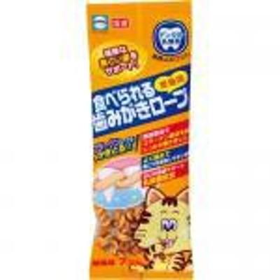 【新品/取寄品】食べられる歯みがきロープ愛猫用 7コ入