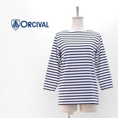 ORCIVAL オーシバル レディース 七分袖カットソー(RC-9224)(2020SS)