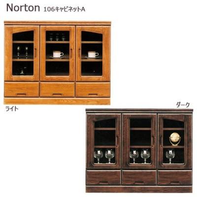 リビング収納 ( ノートン 106キャビネットA ) リビングボード サイドボード 収納家具 ナチュラル シンプル