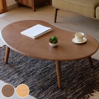 座卓 ローテーブル 天然木 オイル仕上げ MOFY 幅120cm ( 送料無料 センターテーブル 机 デスク 完成品 テーブル リビングテーブル コー