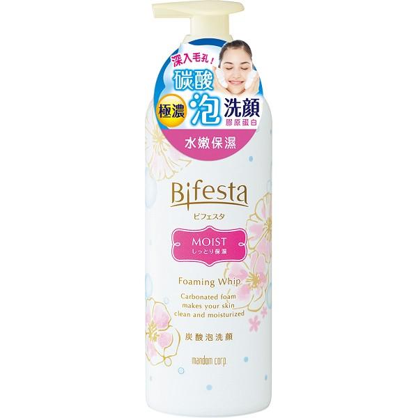 Bifesta碧菲絲特保濕碳酸泡洗顏180g
