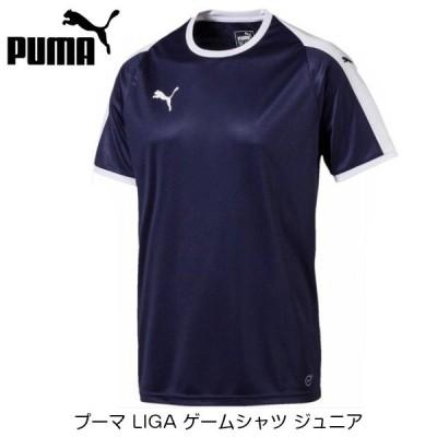 [お取り寄せ] プーマ LIGA ゲームシャツ ジュニア [ピーコート]