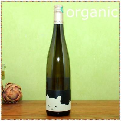 クレマン・クリュール ヴォワイユー・ド・カッツ 白にゃんこ 2015 白 オーガニック認証の自然派ワイン