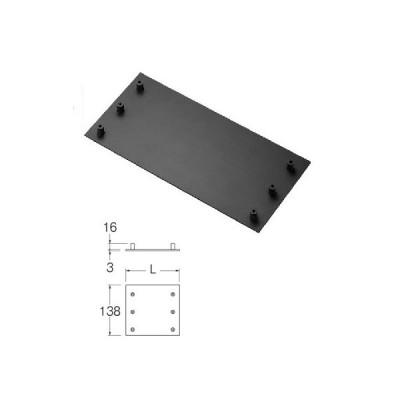 洗面所 三栄水栓 R88-735S-150 底面パネルセット [□]