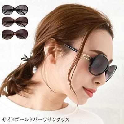 サングラス レディース sunglass 眼鏡 メガネ アイウェア UV400 UVカット 紫外線対策 UV対策