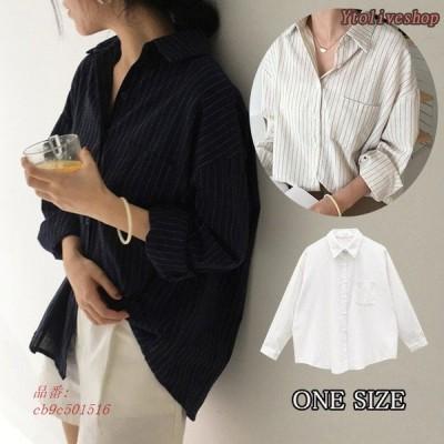 シャツ 襟付き レディース ゆったり 秋 ストライプ 大きいサイズ 長袖 おしゃれ トップス
