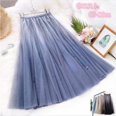 高級感ファッション グラデーションスカートエレガント チュールスカート Aライン レディース ロックスカート プリーツスカート マキシスカート お呼ばれドレス