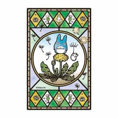 フロストアートジグソーパズル【126-AC08 となりのトトロ たんぽぽ咲く日】エンスカイ