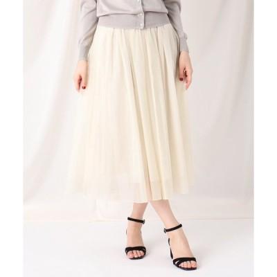 スカート オーガンジーチュールミモレスカート