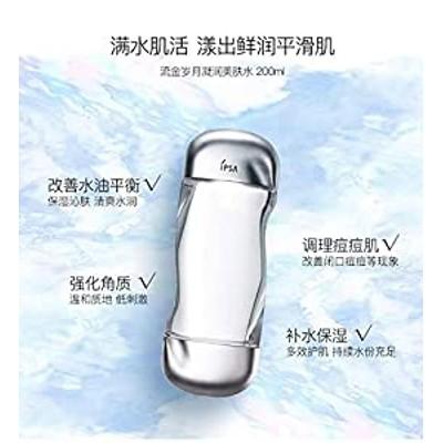 イプサ 化粧水 ザタイムR アクア (薬用化粧水) 200ml リニューアル (医薬部外品)