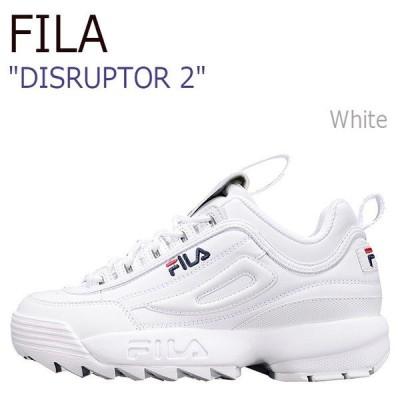 FILA  DISRUPTOR 2 フィラ ディスラプター2 White ホワイト FS1HTA1071X FS1HTB1071X