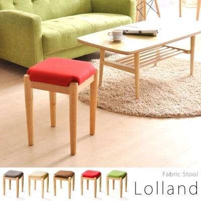 スツール 椅子 ファブリック チェア テレワーク 在宅勤務 在宅 リビング学習 家庭学習