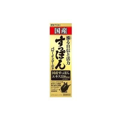 国産すっぽんパワーインゴールド 50ml 井藤漢方製薬【RH】