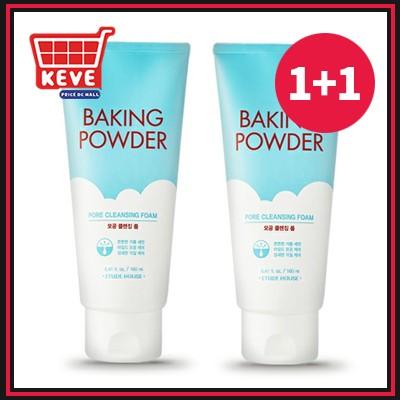 エチュードハウスベーキングパウダー毛穴クレンジングフォーム 160ml (1+1) ETUDE HOUSE Baking Powder Pore Cleansing Foam 160ml (1+1)