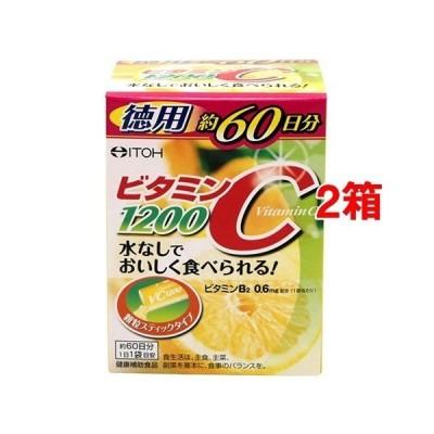ビタミンC1200 ( 60包*2コセット )/ 井藤漢方