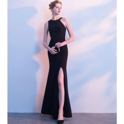 ロングドレス カラードレス 演奏会パーティードレス ウェディングドレス 可愛い 結婚式 エンパイア ステージ衣装 発表会 お呼ばれ 二次会 披露宴[ ブラック]