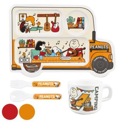子供用食器 ギフトセット スヌーピー ピーナッツ ランチプレート マグカップ スプーン フォーク キャラクター ( 食器セット 子供用 SNOOPY )