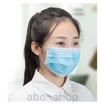 不織布マスク50枚3層構造不織布マスク使い捨てマスク白ウイルス花粉ハウスダスト風邪大掃除子供用/大人用可愛いキッズ