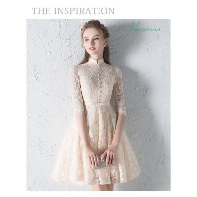 パーティードレス ドレス 結婚式 フォーマル 袖あり フレア シャンパン色 お呼ばれ 二次会 ワンピース ドレス チャイナ風 上品 レースワンピース パーティドレス