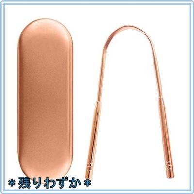 舌ブラシ 舌磨き 舌クリーナー 口内ケア タングスクレーパー 舌専用 ブラシ 歯間清掃 ステンレス鋼製 収納ケー