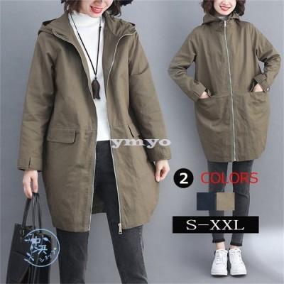 ブルゾン マウンテンパーカー レディース ジャケット アウター コート フード付きジャケット 長袖コート ファスナー ポケット付き 防寒 ゆったり 大きいサイズ