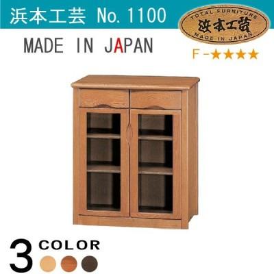 No.1100 TELボックスE DA色(1100TELBOX-E/通常納期) NA色(1104TELBOX-E/受注生産) CA色(1108TELBOX-E/受注生産) 浜本工芸 通常納期1ヶ月
