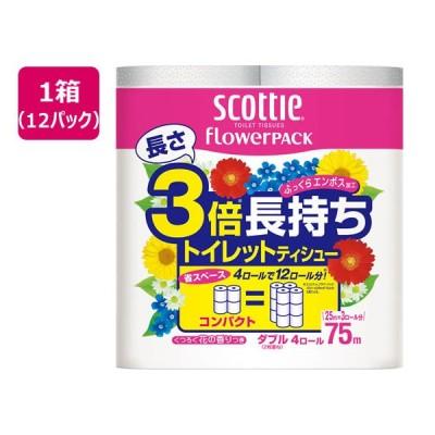 スコッティ フラワーパック 3倍長持ち ダブル 4ロール×12パック クレシア