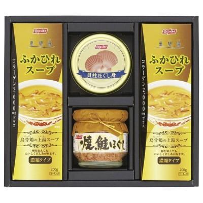 ニッスイ 缶詰・瓶詰・ふかひれスープギフト