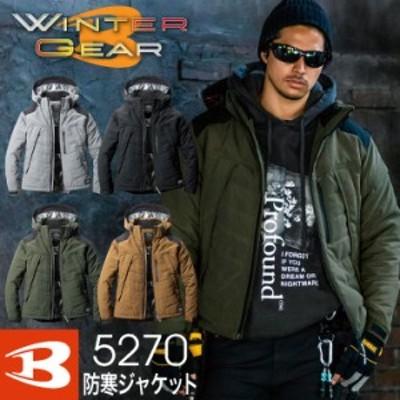 バートル 防寒ジャケット パーカー サーモクラフト対応 ジップアップ BURTLE アウトドアスポーツ 防風 冬 おしゃれ メンズ bt-5270