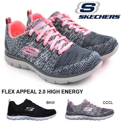 40%off スケッチャーズ スニーカー SKECHERS レディース フレックス アピール 2.0 ハイエナジー シューズ 靴 HIGH ENERGY 12756
