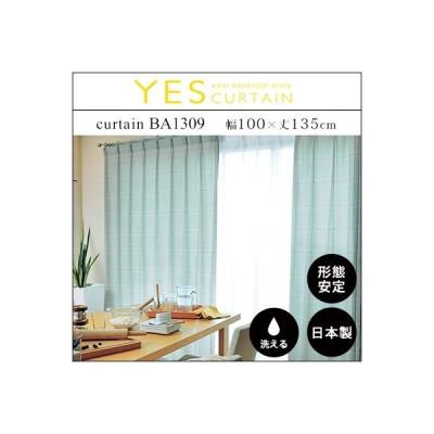 カーテン 既製カーテン YESカーテン BA1309(約)幅100×丈135cm[片開き] ウォッシャブル 日本製 洗える 国産 タッセル フック おしゃれ アスワン