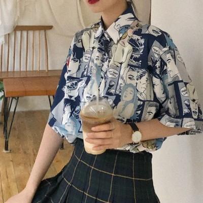 アロハシャツ シアーシャツ レディース トップス 半袖  リゾート アロハ 羽織り イエロー ネイビー 大きいサイズ 夏
